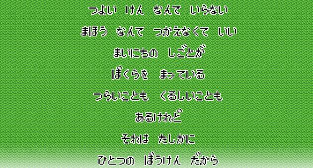 7f2193329e03430014b38f1b9a1e9864