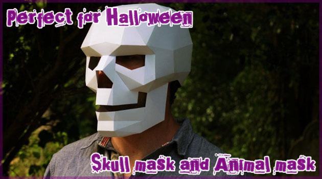 自分で作ることができる多角形のユニークなマスク!