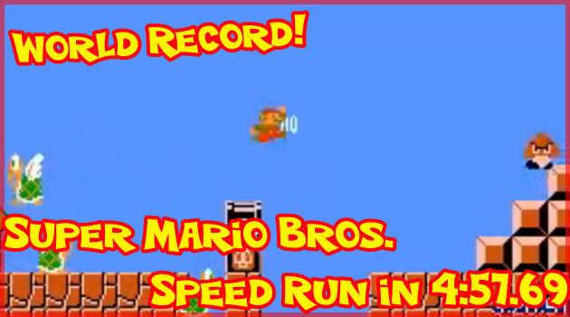 ノンストップのスーパーマリオ!世界最速クリア記録更新!