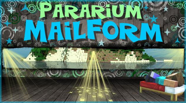パラリウムのメールフォーム