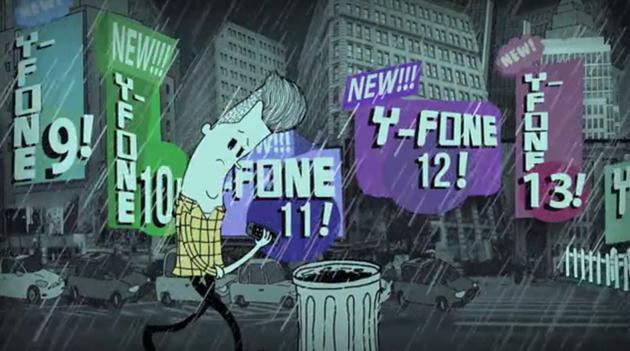 消費社会の悪夢に頭を抱える一人の青年を描いた風刺ムービー