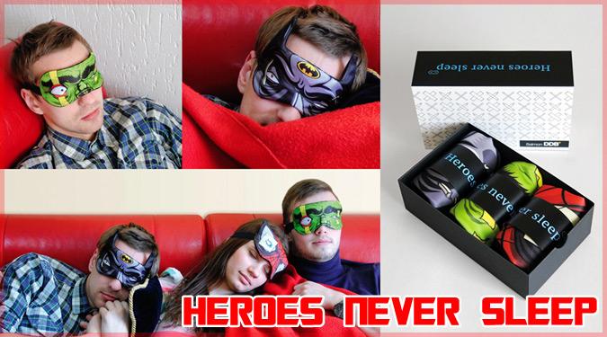 スーパーヒーローは眠らない!眠らないヒーローたちのアイマスク!