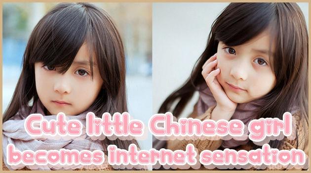 ネット上で注目を集める中国の可愛すぎる5歳の女の子!