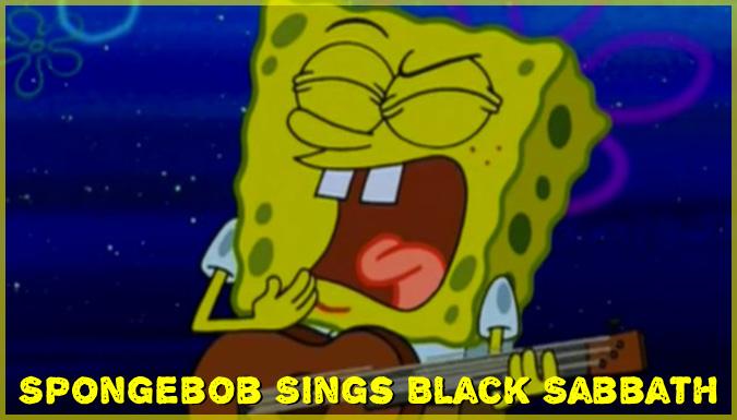 あのスポンジ・ボブが
