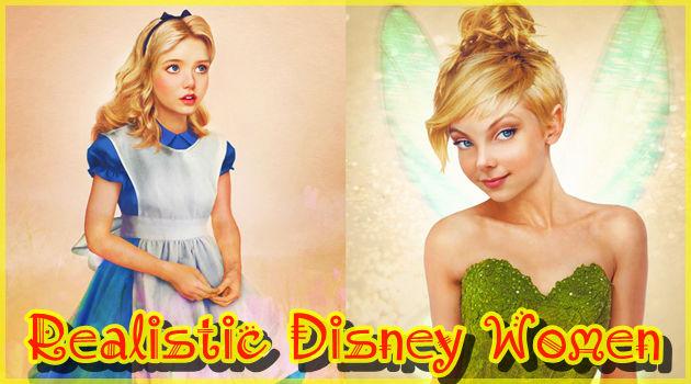 ディズニーの女性キャラをリアルに描いた魅力的な作品集