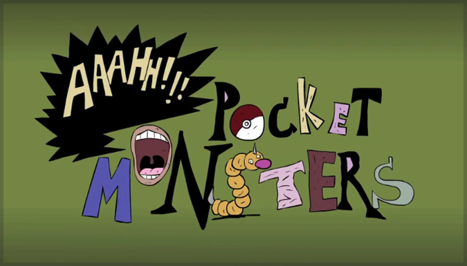 ぎゃあ!!!リアル・モンスターズとポケモンのマッシュアップムービー