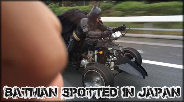 日本の高速道路にカスタムトライクに乗ったバットマンが出現!