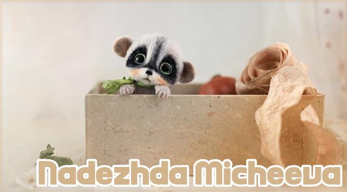 ロシアの人形作家による愛らしい人形たちの心温まる写真集