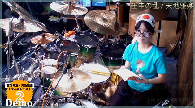 17歳の女子高生がパワフルかつ繊細な超絶技巧でドラムを披露!