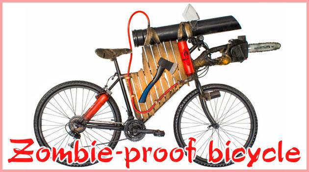 ゾンビに襲われそうな人のための対ゾンビ自転車が登場