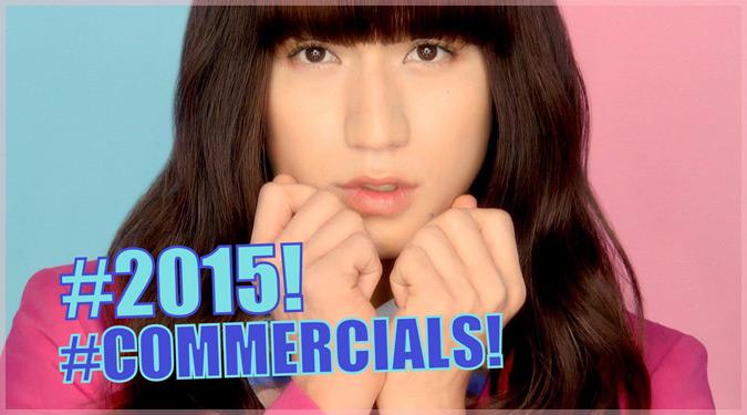 2015年の日本の面白いコマーシャルをまとめた動画作品