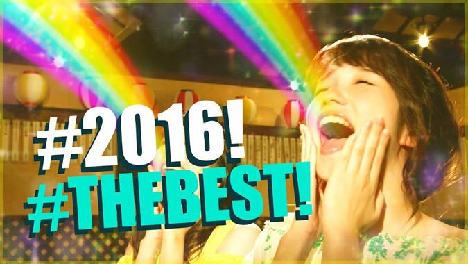 2016年の日本の面白いコマーシャルをまとめた動画作品