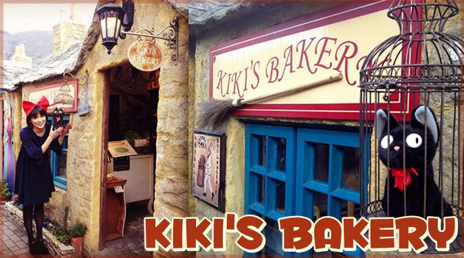 魔女の宅急便に出てくるパン屋さんが日本にあると海外で話題に!