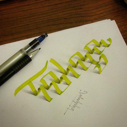 3d-optical-illusion-calligraphy-tolga-girgin-5