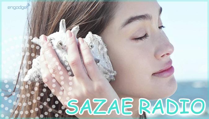 サザエとラジオを融合した次世代型ラジオデバイス「SAZAE RADIO」