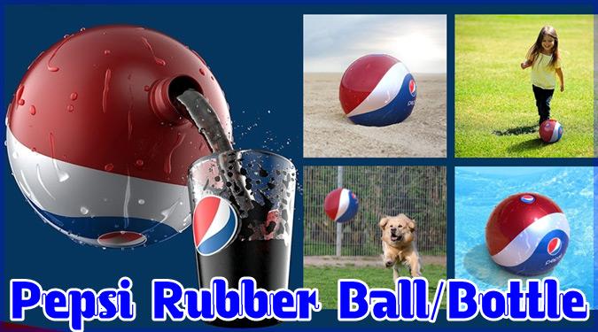 ペプシボトルのユニークなコンセプトデザイン!ボールとして再利用できる!