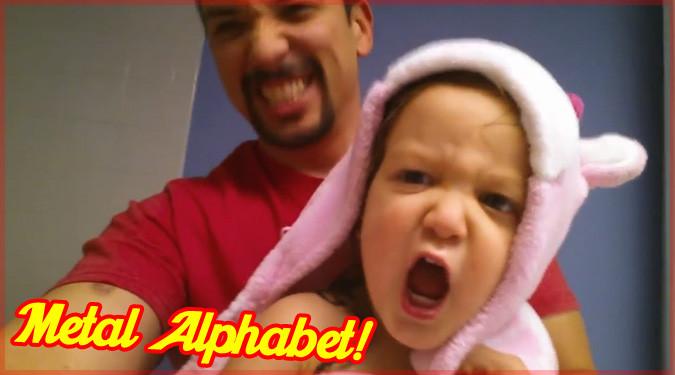 アルファベットをメタル風に歌う2歳の女の子!これぞベビーメタル!?
