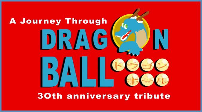 ドラゴンボール30周年を記念して作られた3分間のトリビュートアニメ!