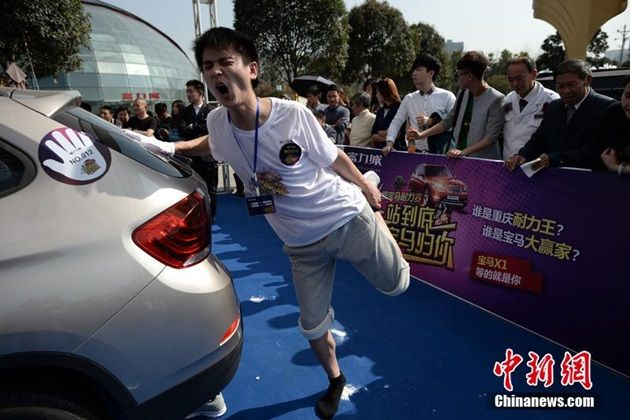 BMW-contest