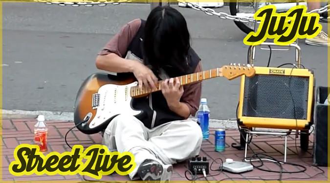 YouTubeで注目を集める日本の謎のギタリストJuJuさん