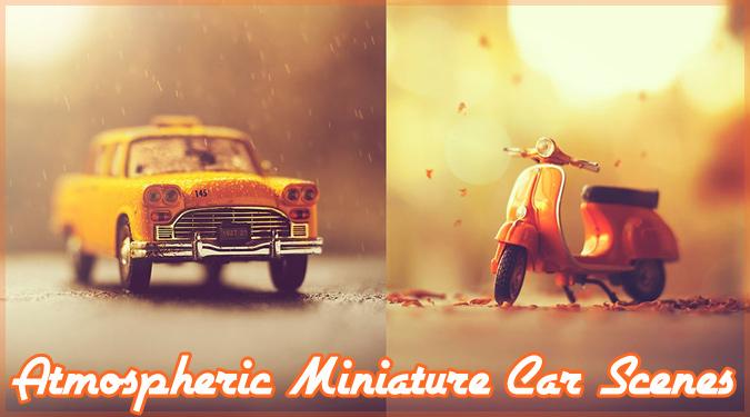 ミニカーを主役にしたノスタルジックで幻想的な写真作品
