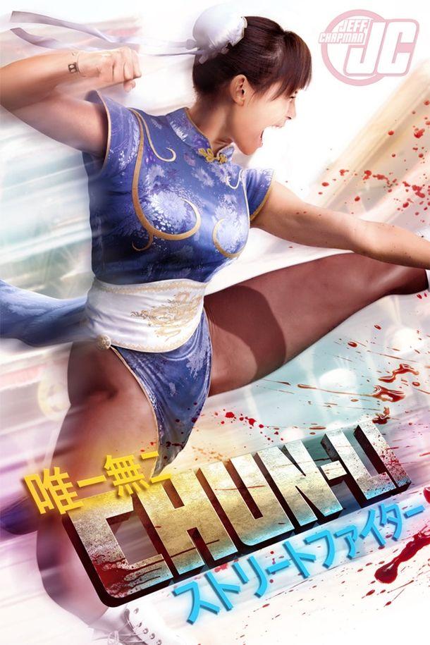 chun_li_from_street_fighter_by_jeffach-d6r35i8