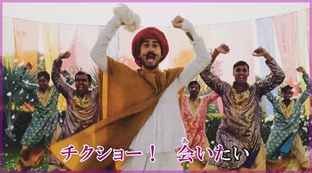 インド人に扮する平井堅の新曲のPVが違和感なさすぎ!