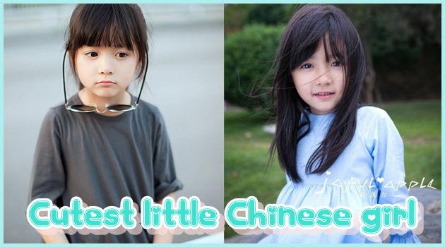 中国の天使すぎる5歳の女の子