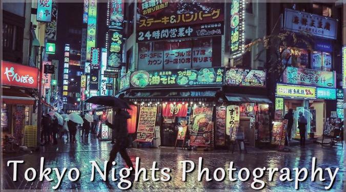 東京の夜の街を撮影した美しい写真シリーズ。まるで映画のような世界