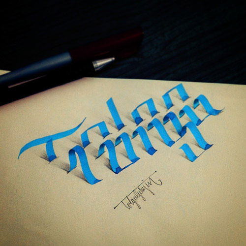 3d-optical-illusion-calligraphy-tolga-girgin-2