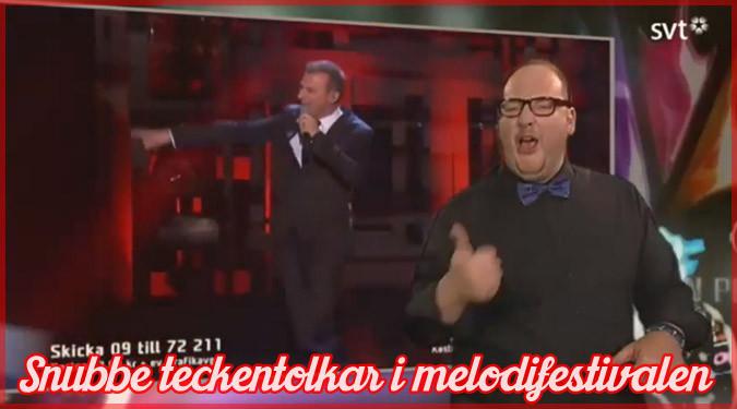 スウェーデンの音楽番組にノリノリな手話通訳者が登場