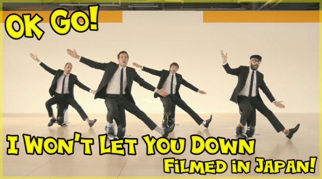 話題のバンド『OK Go』の日本を舞台にした新作PVが登場!