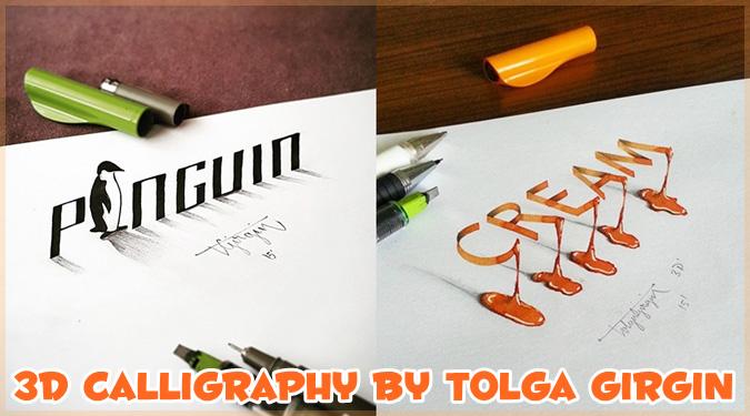 ロゴや文字が紙から浮き出る!クールな3Dカリグラフィー!