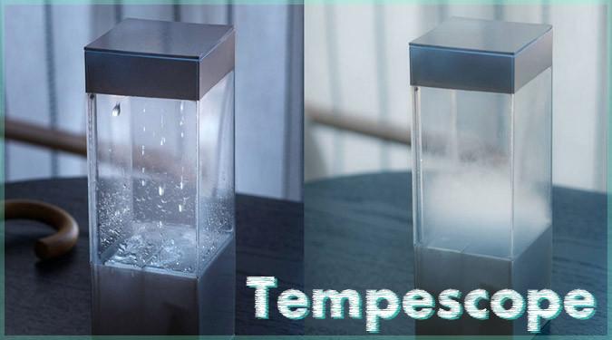 外の天気を箱の中で再現するオシャレなアイテム!