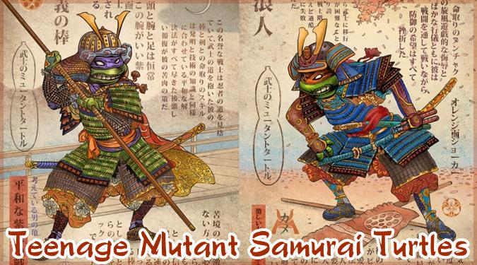 忍者タートルズをサムライとして描いたユニークなイラスト作品集