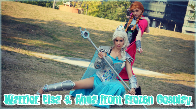 もしもアナとエルサが戦士だったら?カナダの2人組によるコスプレ!