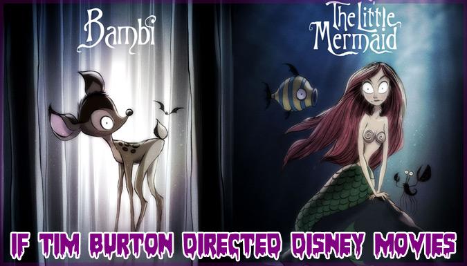もしもティム・バートンがディズニー映画を監督していたら?
