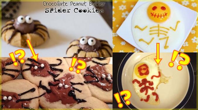 ハロウィンのお菓子作りに失敗してしまった20枚のおもしろ写真集!