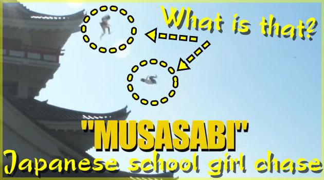 学校や街中を飛び回る女子高生忍者がカッコイイと話題