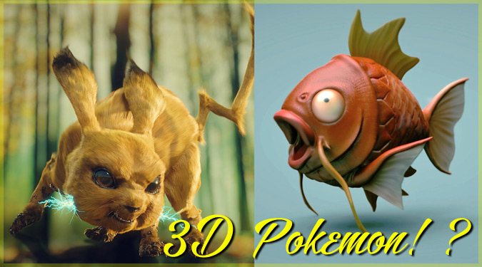 2Dの人気キャラクターたちをリアルに立体化させた3D作品集