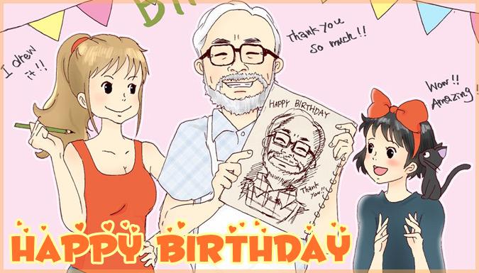 75歳の誕生日を迎えた宮崎駿監督へのファンからのトリビュート作品集!