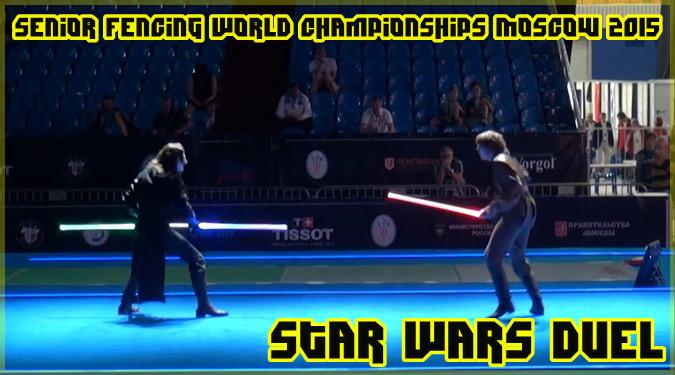フェンシングの世界大会でジェダイの騎士が見事なパフォーマンスを披露!