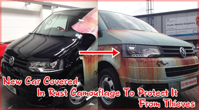 新車を泥棒から守るための画期的な迷彩カバー登場!