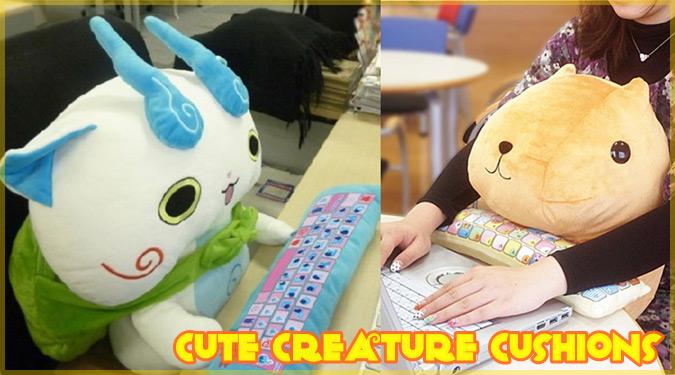 日本の人気キャラクターをモチーフにした可愛いPCクッション!