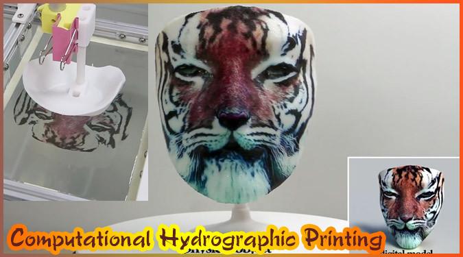 複雑な形状のモノに正確に印刷することができる水圧転写技術が登場!