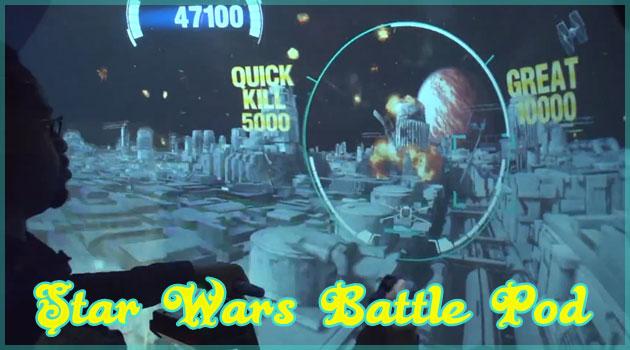 スター・ウォーズのアーケードゲームが2015年から登場
