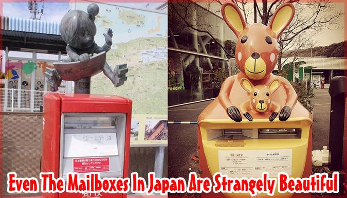 日本の郵便ポストが奇しくも美しいと海外で話題に!日本の面白いポスト集
