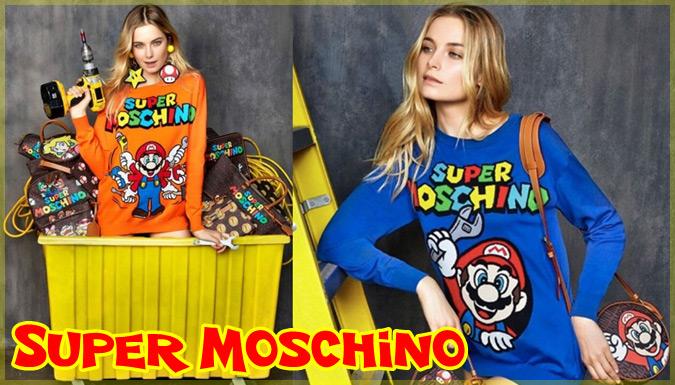 モスキーノと任天堂がコラボ!マリオのオシャレなTシャツやバッグが登場!