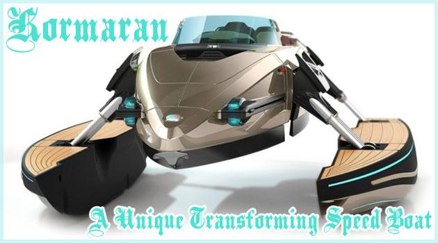 まるで未来の乗り物!とてもクールで上質なトランスボード