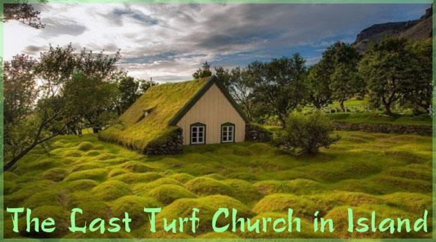 アイスランドの小さな村にある芝生に覆われた幻想的な教会